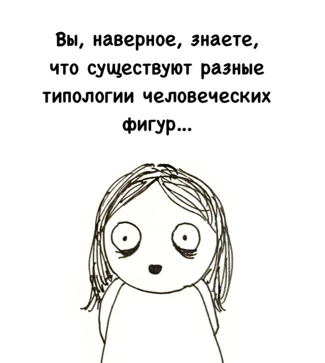 Раптор Рисунок, Комиксы, Раптор, Длиннопост