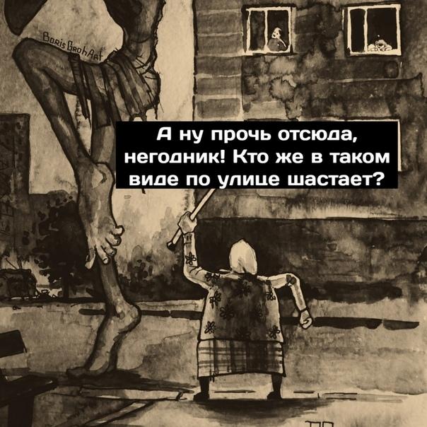 Баба Нина Сингулярность, Комиксы, Сингулярность комиксы, Длиннопост, Борис Грох