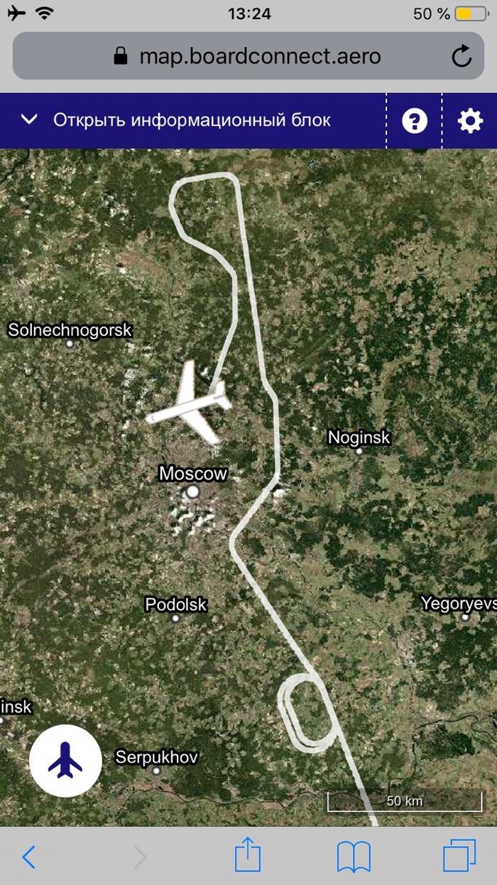 Информация о полете прямо в полете Смартфон, Интересное, Аэрофлот, Самолет, Полезное, Длиннопост