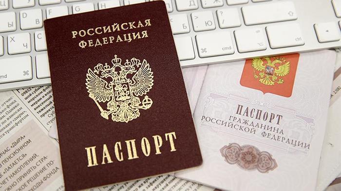 Житель Хабаровского края 33 года прожил без паспорта Россия, Хабаровский край, Паспорт, Загс, Риа Новости, Новости