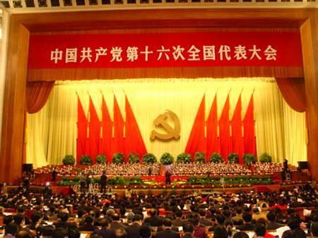 В Китае – переход в социализм! Политэкономия, Китай, Капитализм, Социализм, Конституция, Экономика, СССР, Сталин, Длиннопост