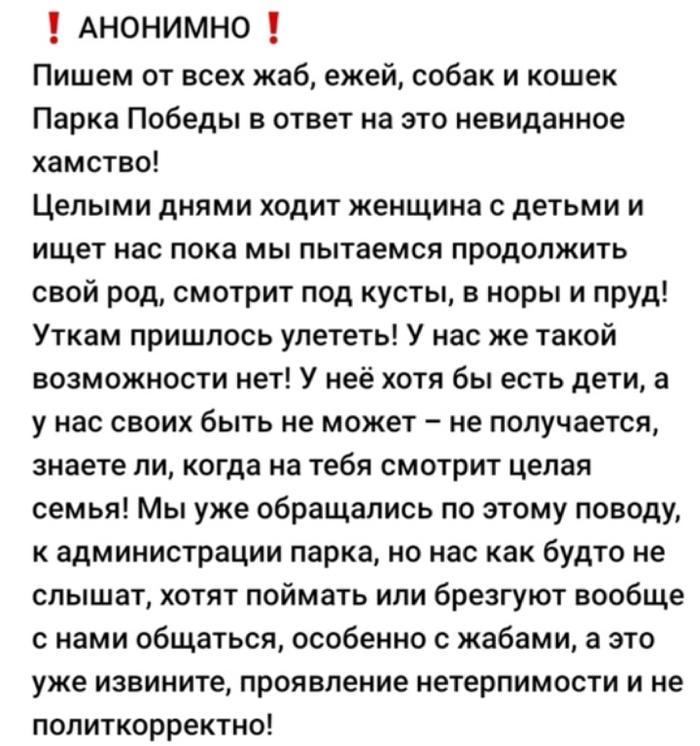 Как- то так 405... Исследователи форумов, Вконтакте, Обо всем, Скриншот, Подборка, Как-То так, Staruxa111, Длиннопост