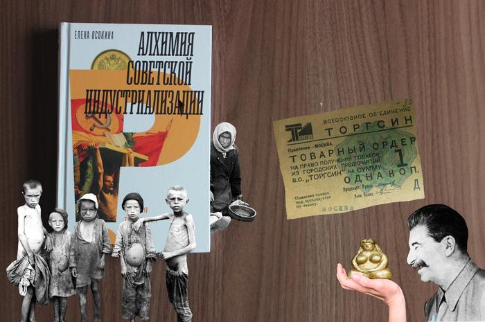 Как СССР на второе место в мире по добыче золота вышел. Сталин, ГУЛАГ, Золото, История, СССР