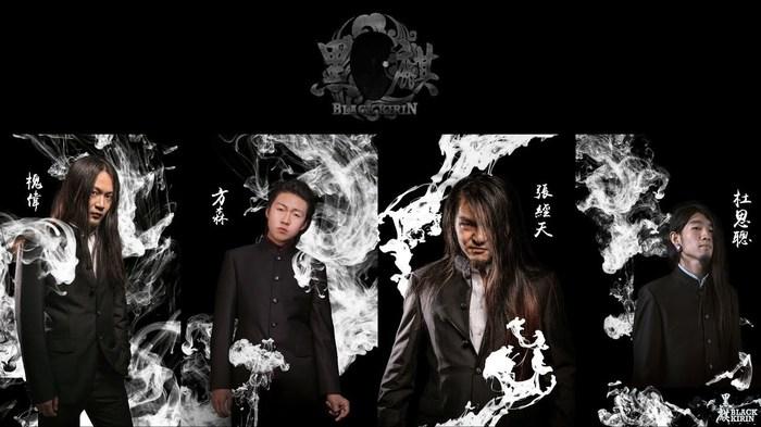 """""""Black Kirin"""" - Когда китайское качество радует. Фолк-Метал, Китайцы, Melodic Death Metal, Black Metal, Oriental Metal, Видео, Длиннопост"""