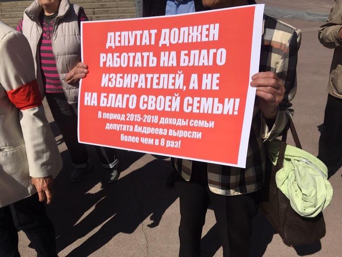 Глас народа Политика, Депутаты, Новосибирск, Богатство, Слуга народа