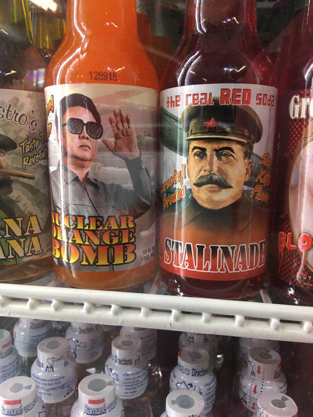 Тем временем в США... США, Этикетка, Сталин, Ким Чен Ын, СССР, Северная Корея