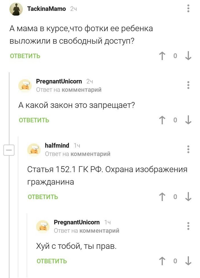 статья 486 гк рф с комментариями