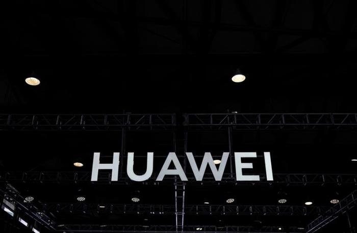Вашингтон отсрочил на два года исполнение запрета на сотрудничество с Huawei (jojo) Huawei, Америка, Торговая война, Импортозамещение