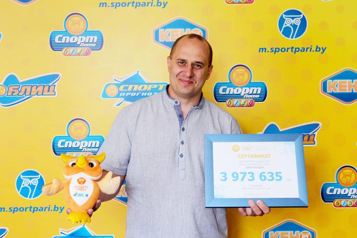 «Закрыл рот руками, чтобы не заорать от счастья». В Беларуси мужчина выиграл почти 2 миллиона долларов. Беларусь, Лотерея, Выигрыш, Удача