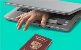 В Госдуме предложили огромные штрафы за нарушения с персональными данными Персональные данные, Законопроект, Госдума, Штраф, Защита личной информации, Конфиденциальность