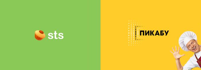 Концепт: если бы интернет-СМИ поменялись логотипами с телеканалами