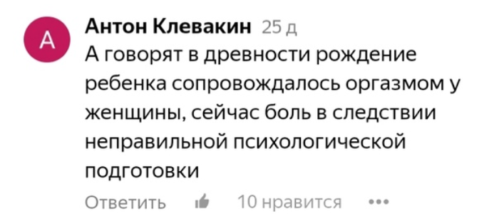 Как- то так 408... Исследователи форумов, Подборка, Вконтакте, Обо всем, Как-То так, Staruxa111, Длиннопост, Мат