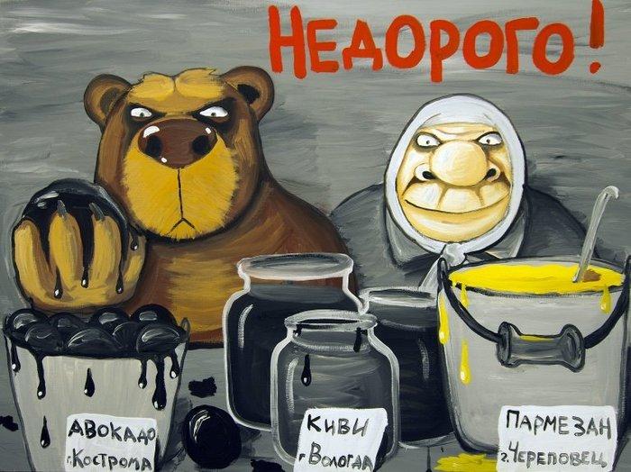 Бензин. Абсурд по телевизору Нефть, Лукойл, Газпром, Роснефть, Государство, Россия, Бензин, Политэкономия, Длиннопост