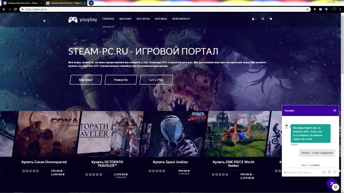 сайты игровых ключей steam