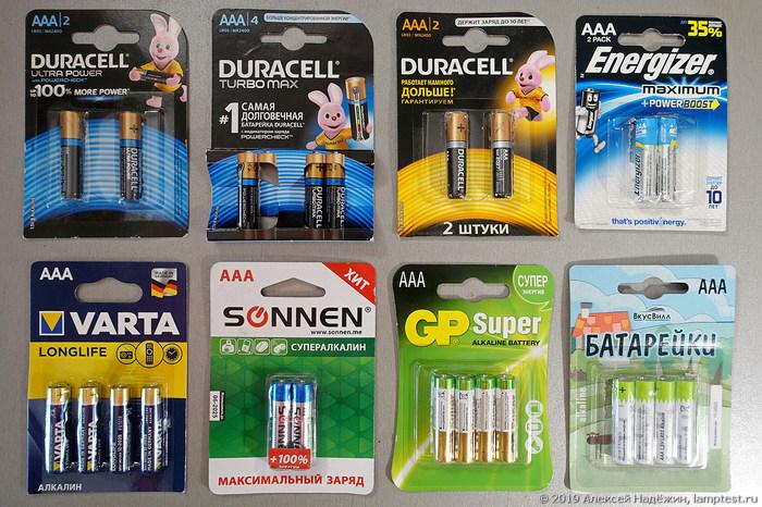 Дешёвые и дорогие батарейки ААА Батарейка, Дорогие батарейки, Тестирование, Длиннопост, Копипаста