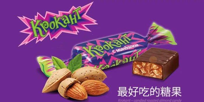 Российские грильяжные конфеты стали хитом на китайском рынке Китай, Конфеты, Грильяж, Шоколад