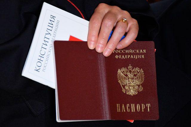Как мигранты получают гражданство