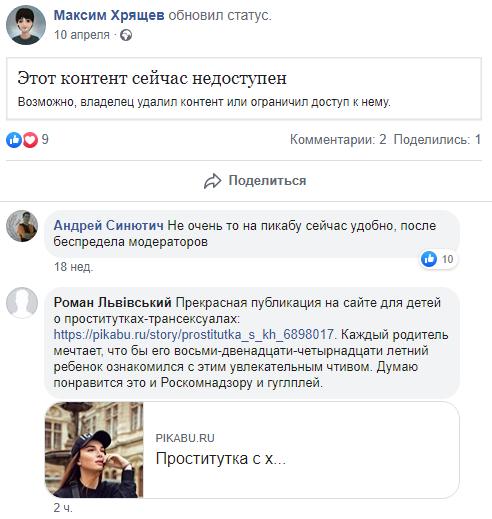 Работа в москве для девушек проституткой elimod model management