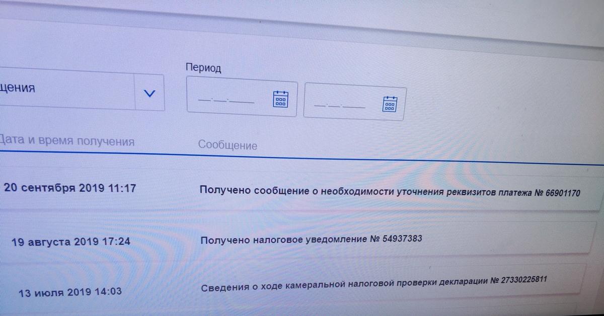 фонбет программа на компьютер скачать бесплатно