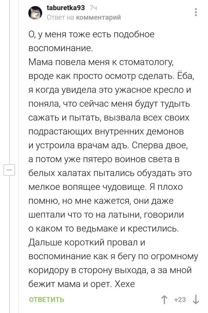 https://cs13.pikabu.ru/post_img/2019/09/25/11/1569435090170558466.jpg