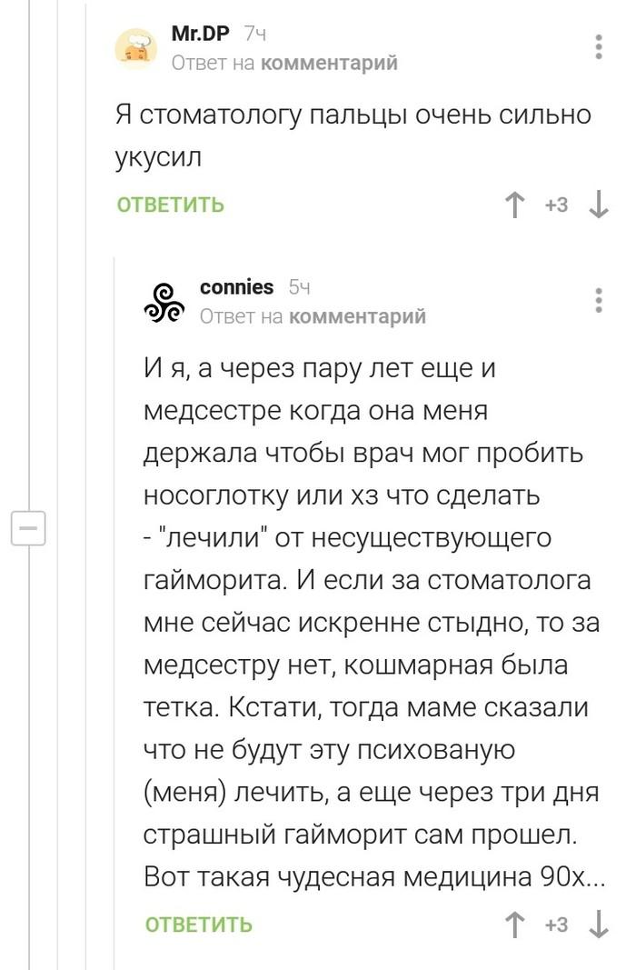https://cs13.pikabu.ru/post_img/2019/09/25/11/1569435108129857976.jpg