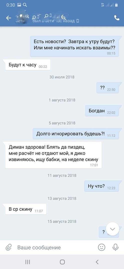 занял 100 рублей 50 рублей микро кредит деньги сразу с плохой кредитной историей на киви