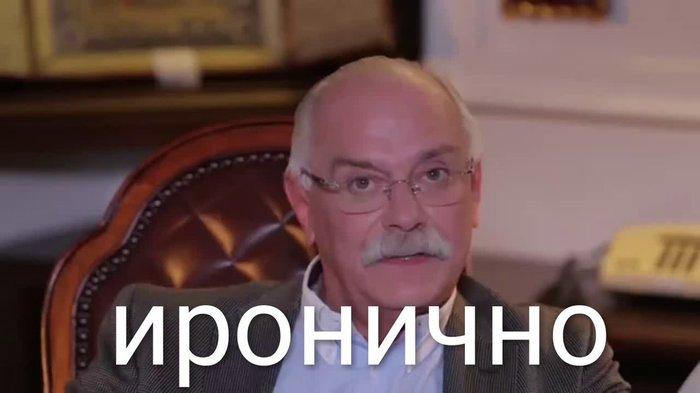 Всёэтопохоженакакую-торазводку Фильмы, Владимир Меньшов, Длиннопост