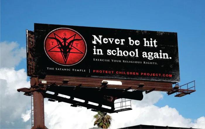 Если в школе к тебе пристают хулиганы Креативная реклама, Билборд, Сатанизм, Фотография