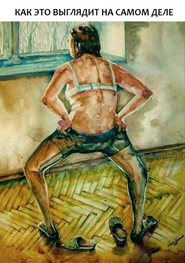 Как она собирается на работу Картинки, Ожидание и реальность, Женщина, Длиннопост