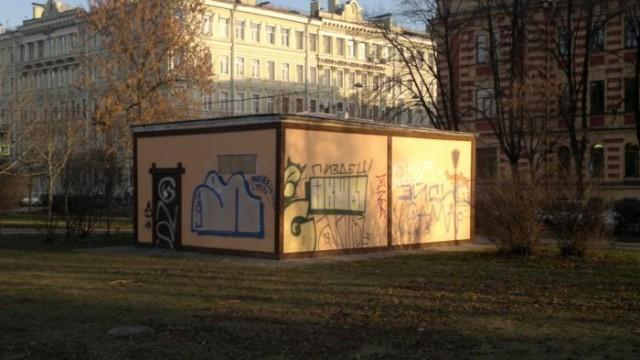 А почему коммунальщики не закрашивают вот это? Граффити, Рисунок, Мат, Санкт-Петербург, Некрасов