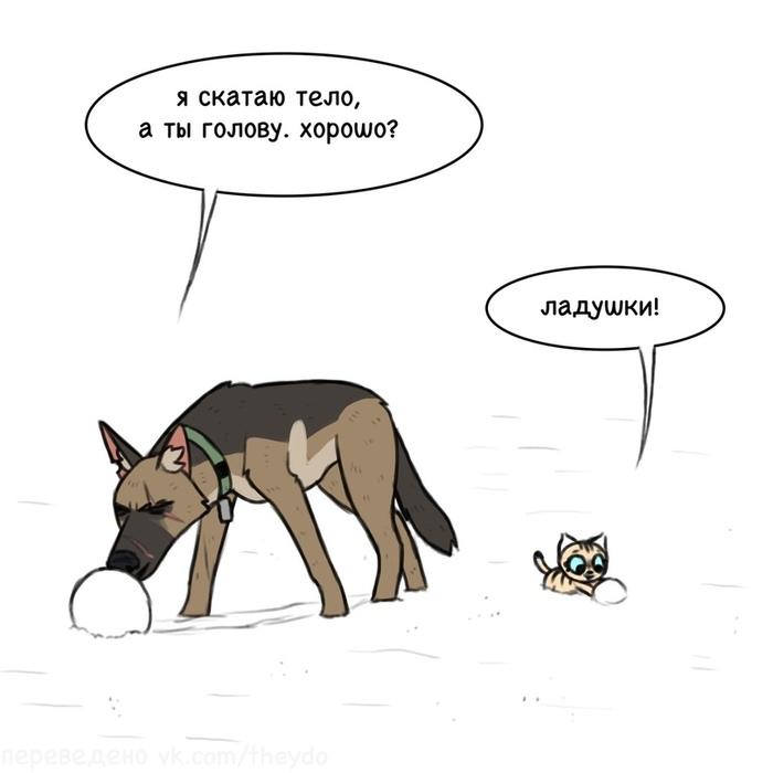Снеговик Комиксы, Брут и Пикси, Pet Foolery, Длиннопост