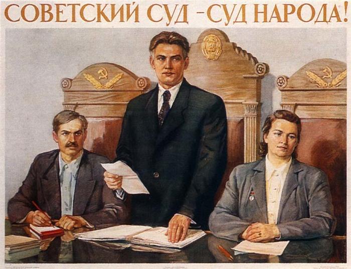 Плакаты времён СССР в хорошем качестве   Часть 1 Советские плакаты, Хорошее качество, Картинки, Длиннопост