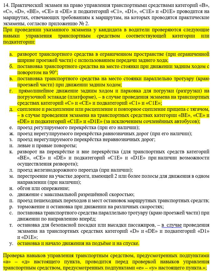 Ифнс октябрьского района новосибирска