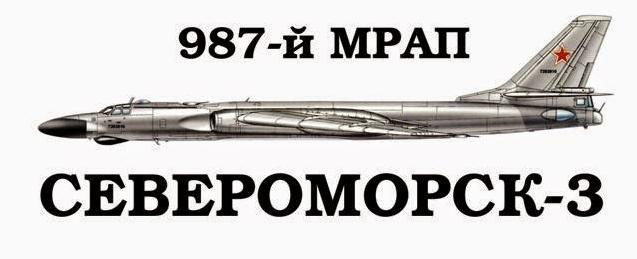 Детство в военном гарнизоне Воспоминания из детства, Аэродром, Армия, Мат, Североморск, Длиннопост
