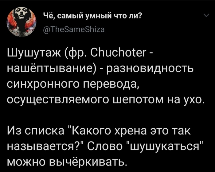 https://cs13.pikabu.ru/post_img/2019/12/13/5/1576223306160380723.jpg