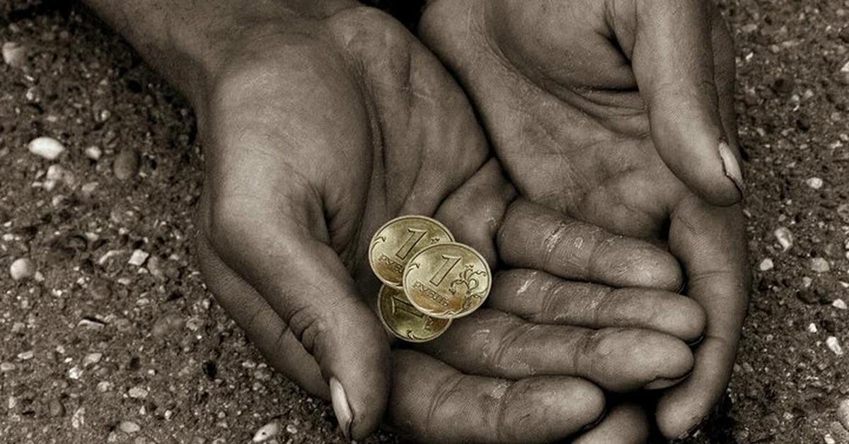 нет картинка про бедность дизайнеры представили