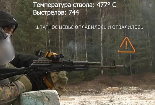 Зачем нужно алюминиевое цевьё на АК Автомат Калашникова, Ак-74, Тюнинг, Оружие, Акм, Зенитка, Гифка, Видео, Длиннопост