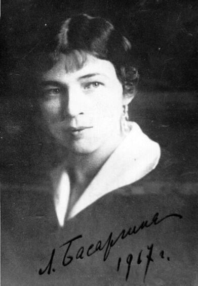 Как великие русские писатели портили жизнь своим вторым половинам Русские писатели, Литература, Женщина, Длиннопост
