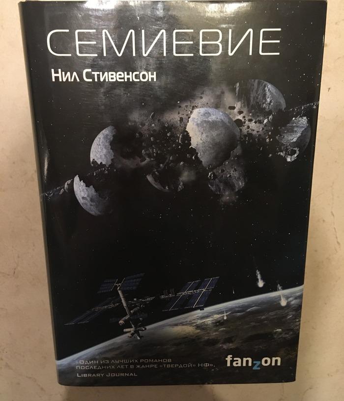 АДМ Батайск-СПб Тайный Санта, Отчет по обмену подарками, Новый Год, Длиннопост