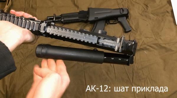 Складные приклады АК: виды и различия Автомат Калашникова, Акм, Ак-74, Ак12, Ак-12, Приклад, Оружие, Автомат, Гифка, Длиннопост