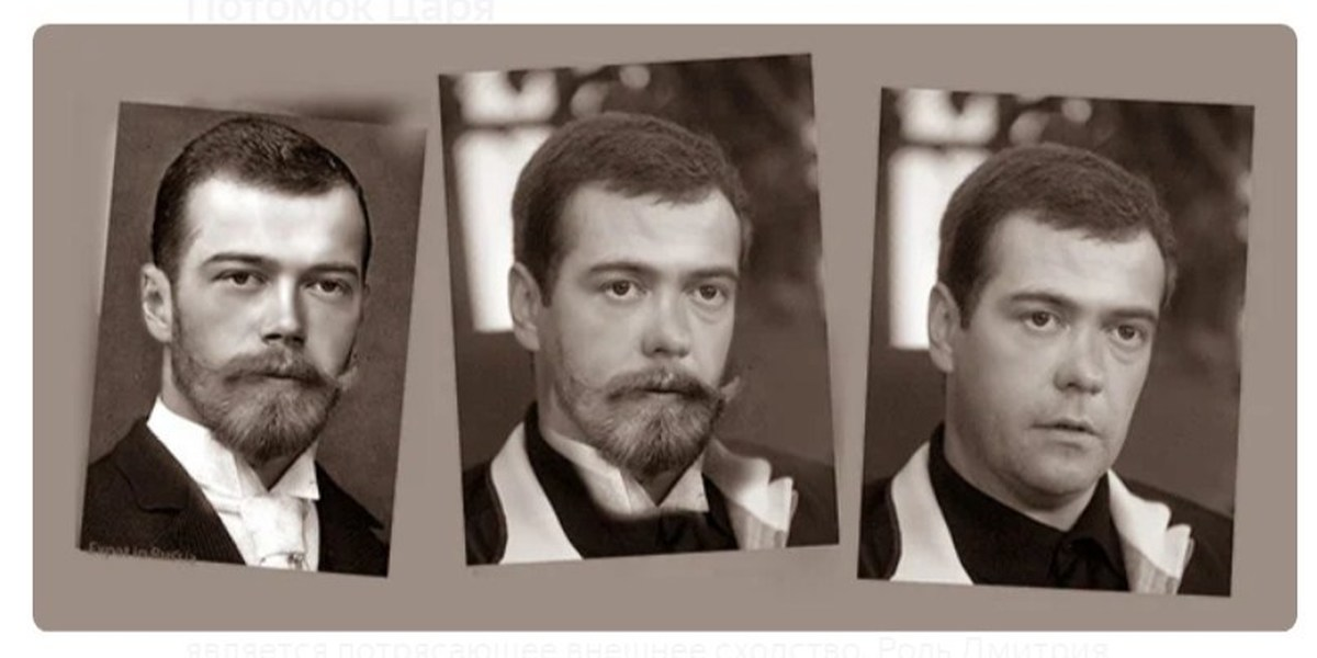 груди, сразу дмитрий медведев с бородой фото пропуск нужно высылать