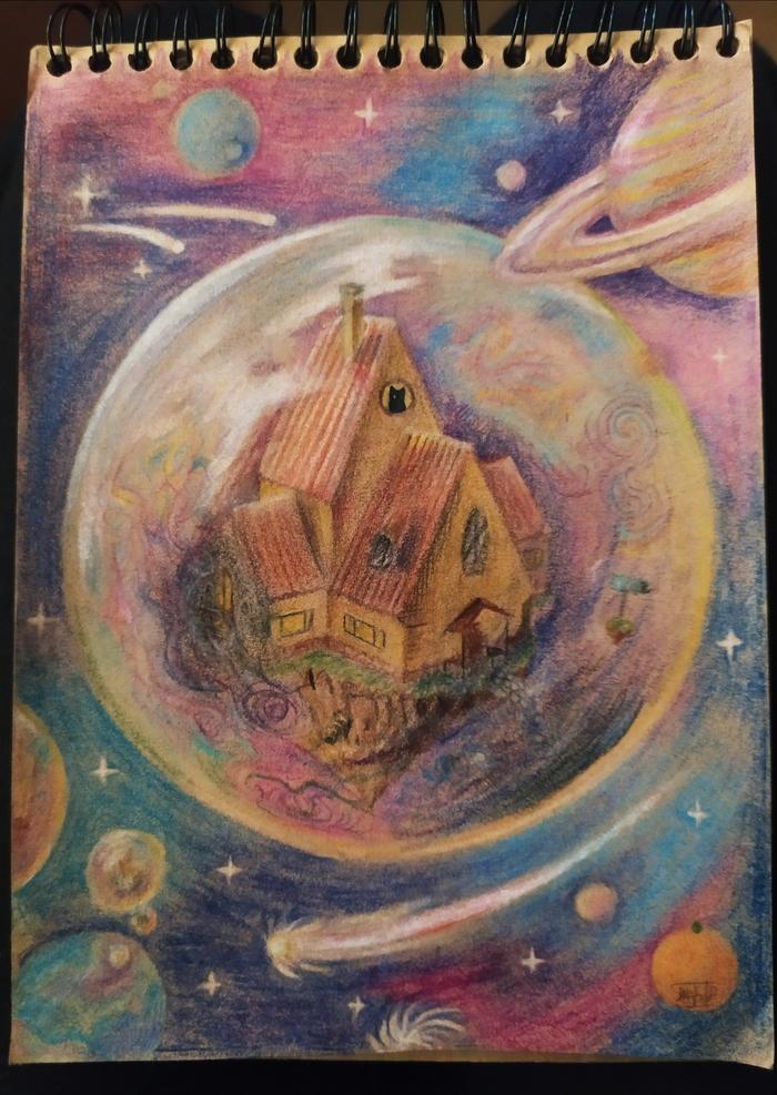 Домик в космосе Рисунок, Цветные карандаши, Дом, Космос, Мыльные пузыри