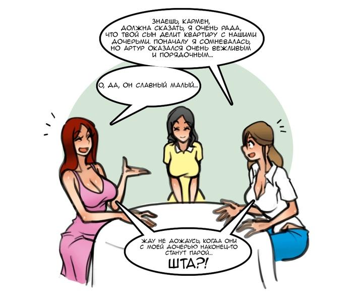 Комикс 414