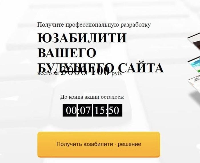 https://cs13.pikabu.ru/post_img/2020/02/05/0/1580850374134419147.jpg