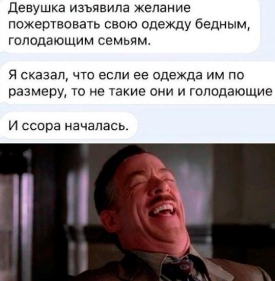 Засчитан)
