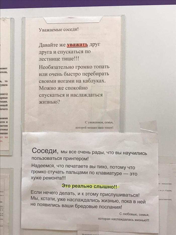 В одном из подъездов Новосибирска