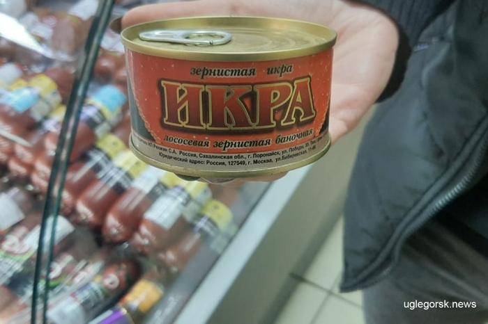 Депутата-охранника задержали за кражу икры и шоколада для детей-сирот