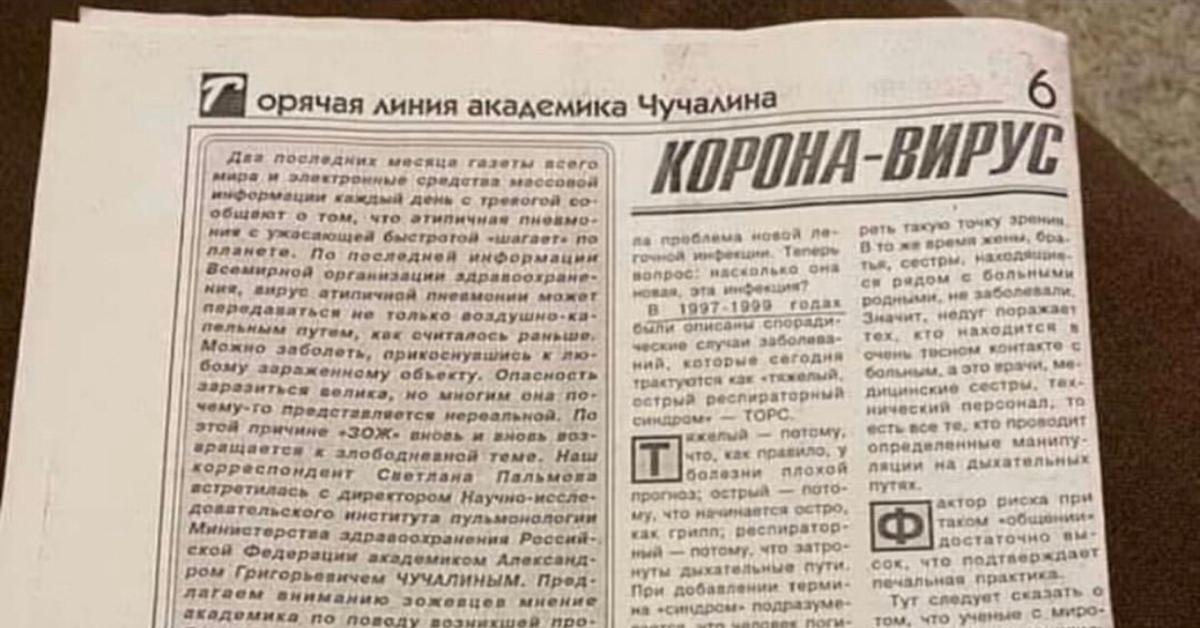 того, как статьи о фотографии а в шеклеин россии