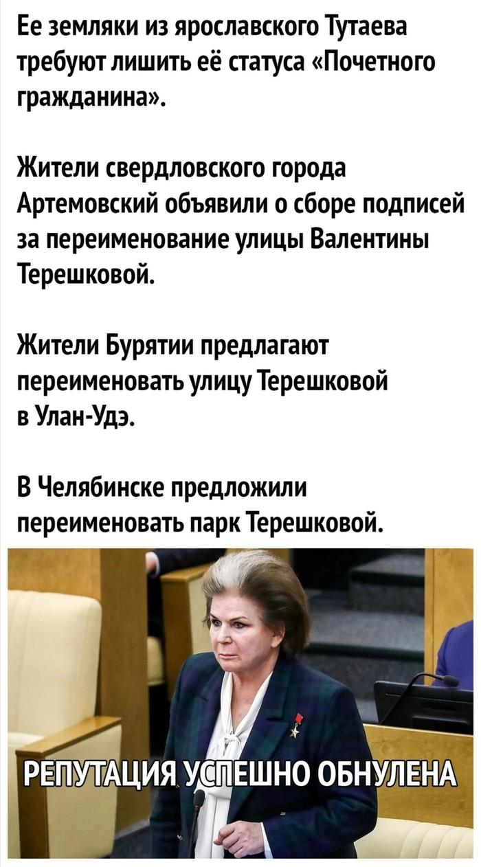 https://cs13.pikabu.ru/post_img/2020/03/13/4/1584075912180625964.jpg