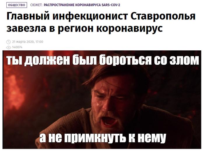 На злобу дня)